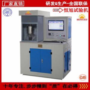 MUG-5Z型 高温真空摩擦磨损试验机