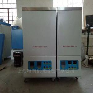 GLJZ1200 PECVD管式爐
