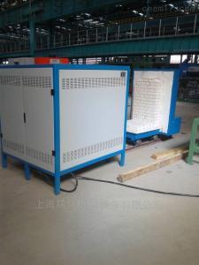 JZTC-30-500 JZTC-30-500中温台车炉