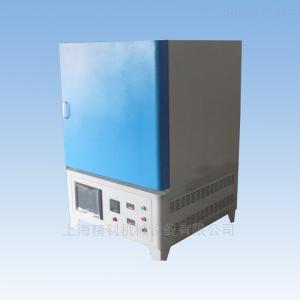 JZ-8-1200 箱式智能馬弗爐