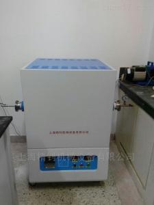 GLJZ-6-1400℃两端304不锈钢法兰密封管式炉