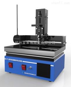 SP-III电动点样器 SP-III型电动点样器 薄层色谱扫描仪配套