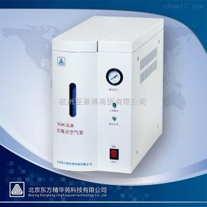 SGK-2LB 空气发生器 低噪音空气泵