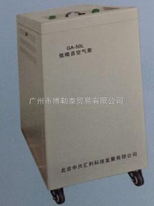 GA-30L 中兴汇利低噪音空气泵