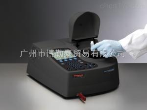 AQ8000 美国奥立龙紫外可见分光光度计