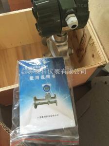 測壓縮空氣流量計產品型號