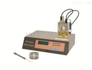 XS-K300 卡尔费休库伦水分测定仪