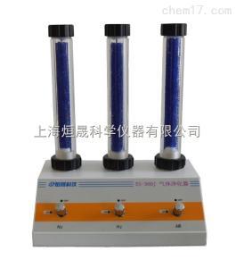 色譜儀專用高純氣源氣體凈化器