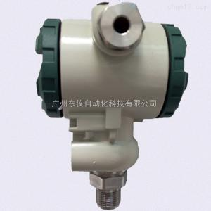 DP55-AMC压力变送器
