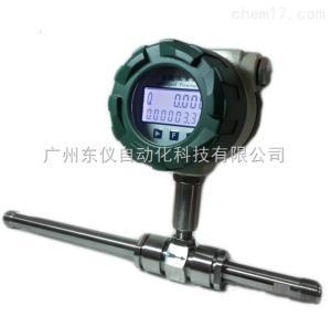 广州涡轮流量计厂家