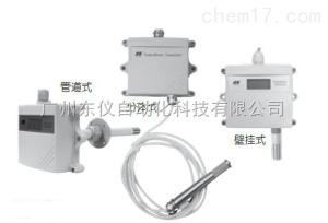 JWSK-6-VC-C05温湿度变送器