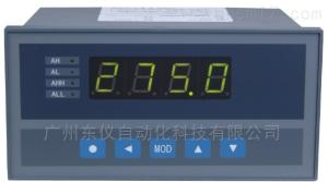 XSCH-AW1A单通道四位显示仪表