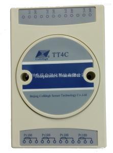 KCWB-4A四路温度变送器