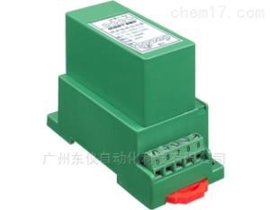 DY520单相交流电压变送器