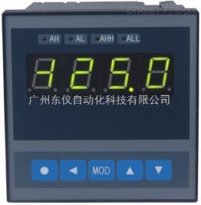 XST 單輸入通道數字式智能儀表