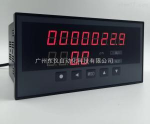 XSJB XSJB温压补偿流量积算器XSJB-AH流量控制仪