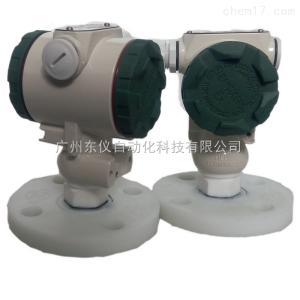 供應防腐壓力變送器|DP55塑料壓力傳感器