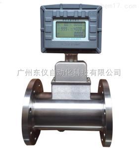 LWQ系列氣體渦輪流量計