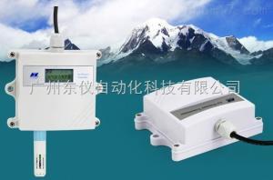 JQYB大气压力变送器|大气压力变送器