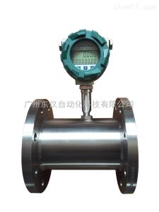 LWGY LWGY液体涡轮流量计|广州涡轮厂家