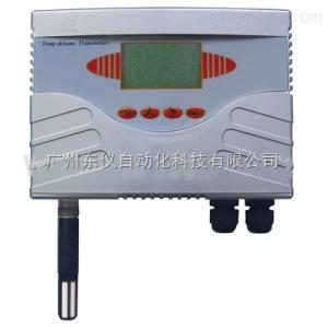JWSH-8高精度温湿度变送器
