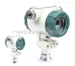 DP58 平膜型防爆压力变送器
