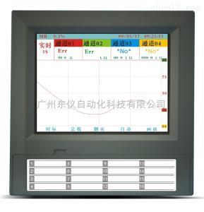 XSR70 彩色无纸记录仪