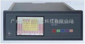 XSR70A 彩色多通道无纸巡检记录仪