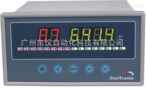 XSL16 十六路温度巡检仪