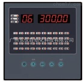 XSLE 高精度温度巡检仪