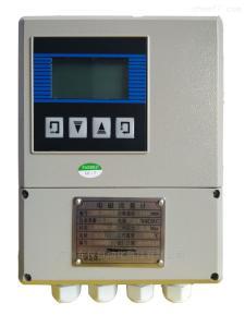 电磁流量计转换器