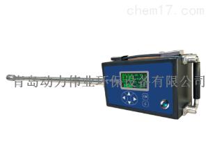 DL-S60 便攜式煙氣濕度檢測儀含濕量檢測