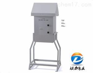 DL-6100D智能大流量TSP顆粒采樣器