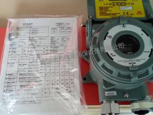 SD-D58DC-GH 環保工程常用日本理研計器泵吸式氣體檢測儀器SD-D58DC-GH VOC氣體