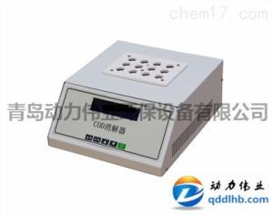 DL-701K DL-701K型廠家直供COD快速消解儀技術參數和標準配置