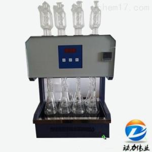 DL-702H型黑晶標準COD消解器
