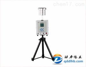 DL-6100型 智能中流量TSP采样器DL-6100型智能中流量TSP颗粒物环境采样器使用范围