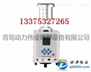 青岛动力 瑞合动力环保PM2.5切割器PM10采样头PM10采样器在哪采购