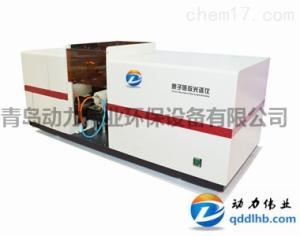 高灵敏度DL-2000YS火焰/石墨炉多功能原子吸收分光光度计测定