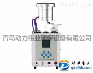 动力厂家直营DL-6200综合颗粒物大气采样器
