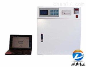 國內Z專業生產流通式微生物電極法LY07型全自動BOD快速測定儀廠家