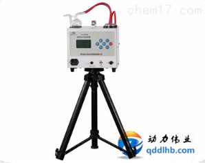 電子流量計DL-6000型智能雙路恒流大氣采樣器