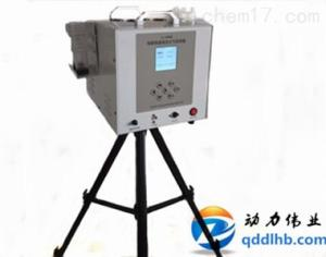 动力伟业L-6000(S)型四路恒温恒流大气采样器