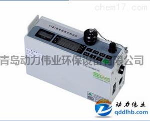 DL-3C微電腦激光粉塵儀/金屬測量儀/車間粉塵檢測儀帶報警