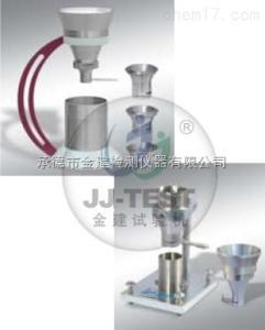 JJADT系列 表观密度测定仪