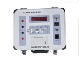 變壓器10A直流電阻測試儀