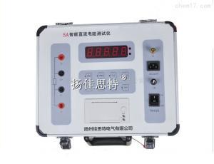 變壓器直流電阻測試儀特性
