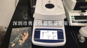 塑料颗粒水分计 稻谷饼干水分测定仪YD-105
