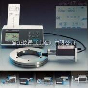 进口德国 Mahr Perthometer M1便携式粗糙度仪*代理