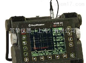 USM 35X探伤仪KK原装代理